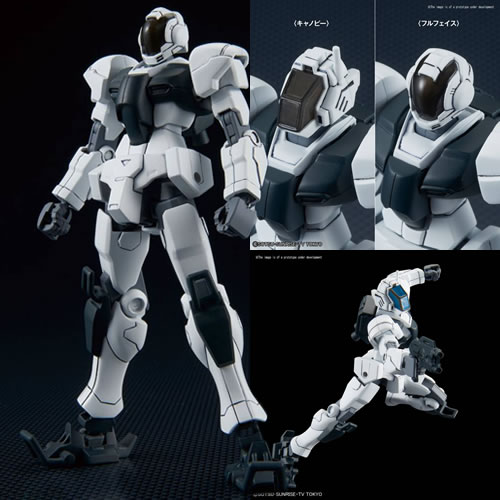 Bandai HGBD Model Kits - Gundam Build Divers - 1/144 Scale #19 GBN Guard Frame