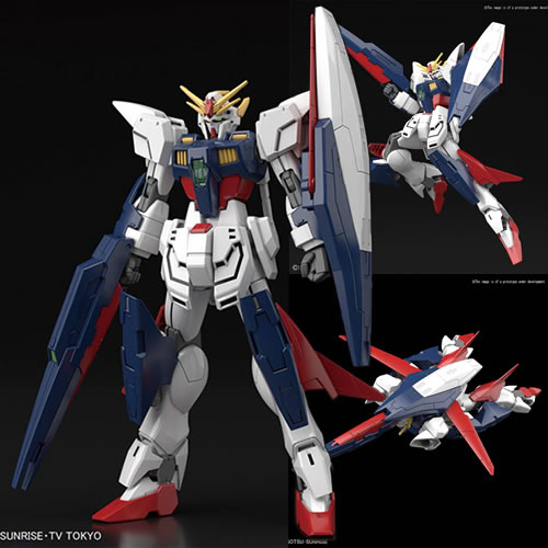Bandai HGBD Model Kits - Gundam Build Divers - 1/144 Scale #21 Gundam Shining Break