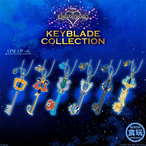 Keyblade Collection Display - Kingdom Hearts Volume 1